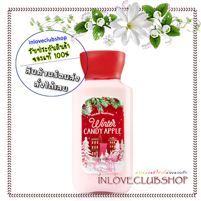 Bath & Body Works / Travel Size Body Lotion 88 ml. (Winter Candy Apple) *Limited Edition