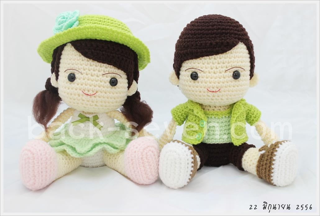 ตุ๊กตาคู่รักเชอร์เบทรสมะนาว
