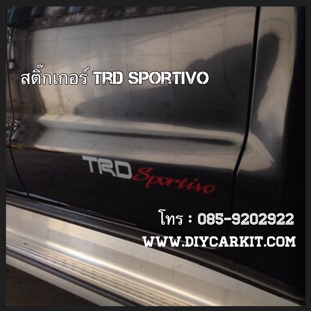 สติ๊กเกอร์ Trd sportivo พื้นขาว (ราคาเป็นคู่)