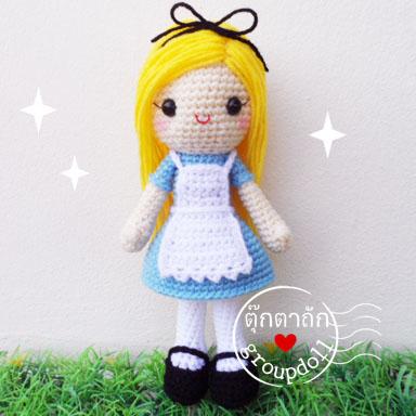 """ตุ๊กตาถัก maid แสนสวย 9"""""""