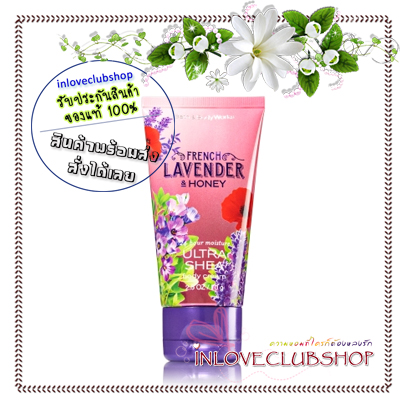 Bath & Body Works / Travel Size Body Cream 70 g. (French Lavender & Honey)