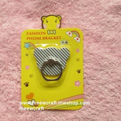 แหวนติดโทรศัพท์ #1112-047