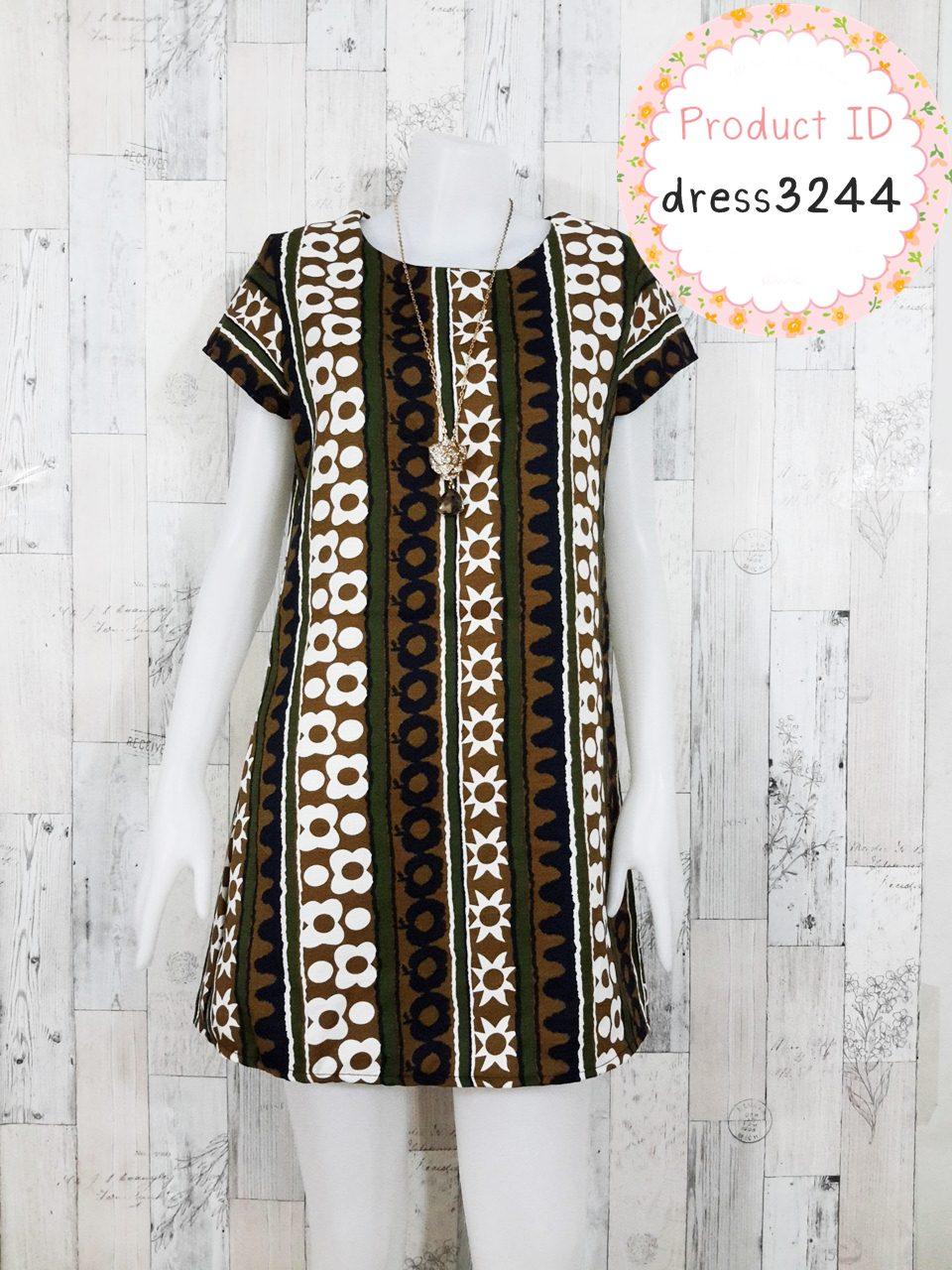 Dress3244 ชุดเดรสแฟชั่นผ้ามิลิน(ผ้าทอหนาเนื้อดี)ลายทางดอกไม้กราฟฟิค โทนสีเขียวน้ำตาล