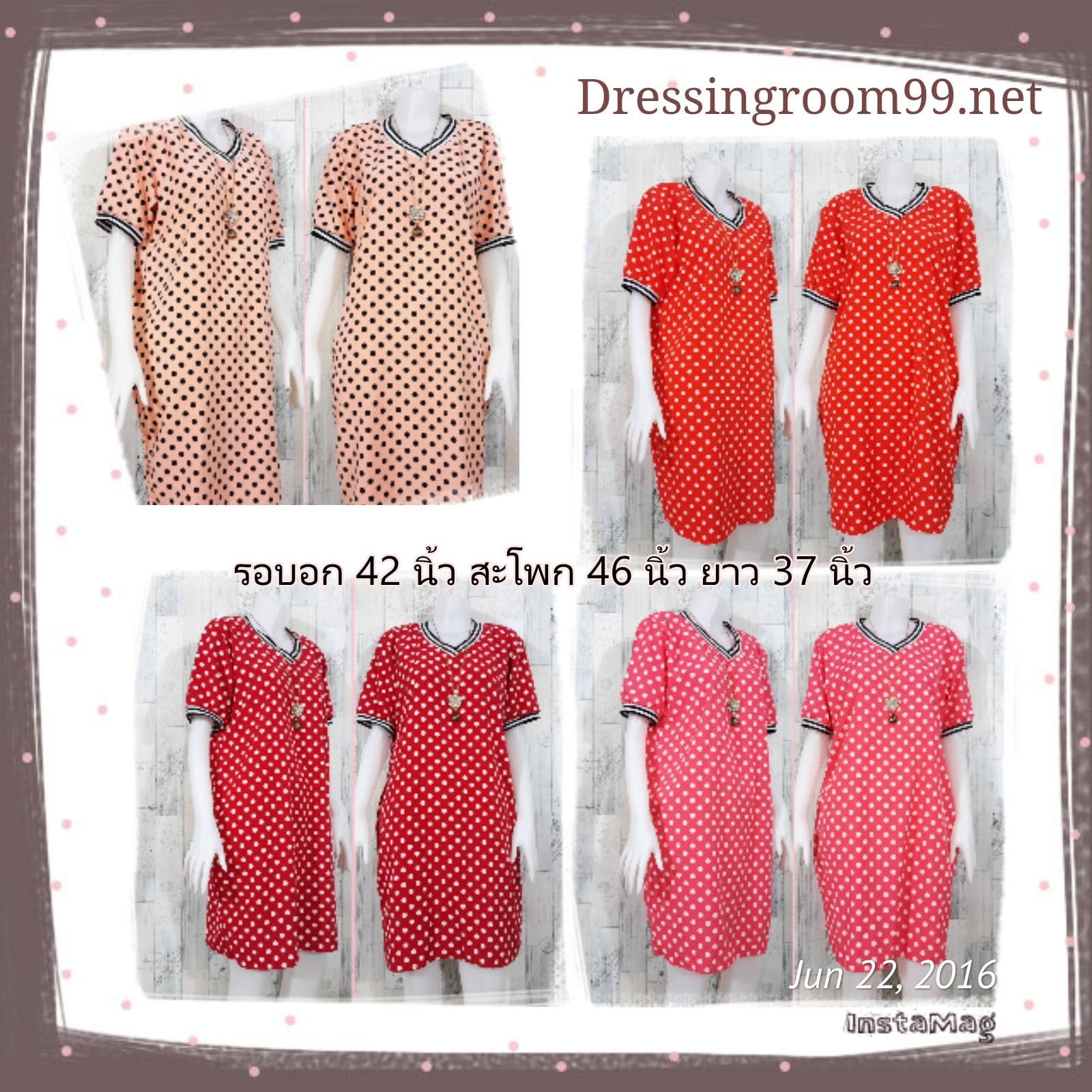 Dress3465-3468 ชุดเดรสไซส์ใหญ่ คอวี แขนจัมพ์ กระเป๋าเจาะข้าง ผ้าไหมอิตาลีเกรดเอเนื้อนิ่มลายจุด **งานเหลือ 2 สี ส้ม โอลด์โรส