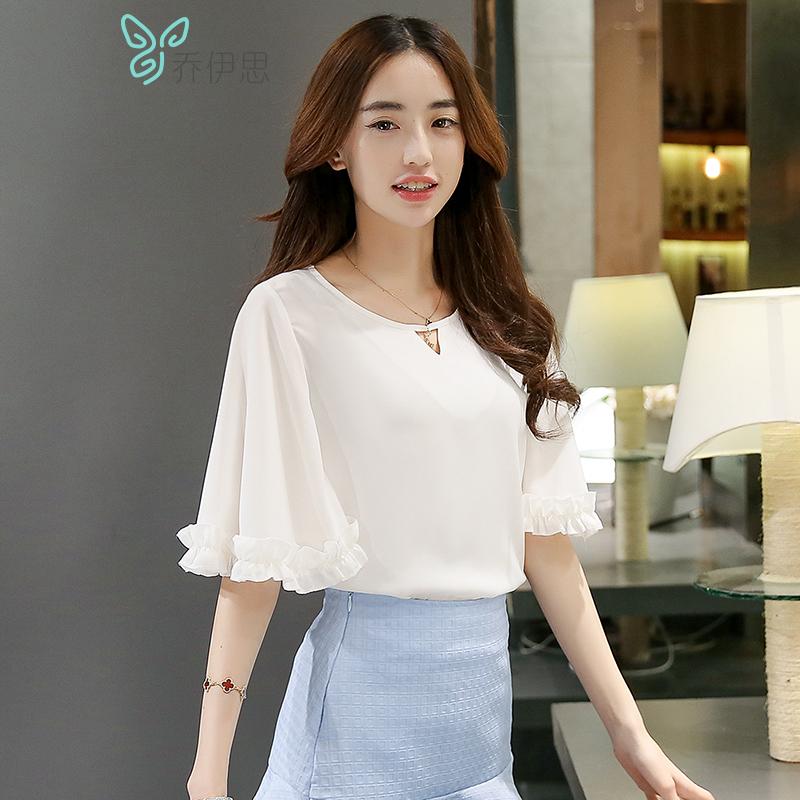 Blouse3640 เสื้อแขนระบายสีพื้นขาวครีมผ้าเนื้อดีมีน้ำหนักทิ้งตัว งานสวยดีเทลดีงาม ผ้าดีดูสวยแพง แมทช์กับอะไรก็เข้า