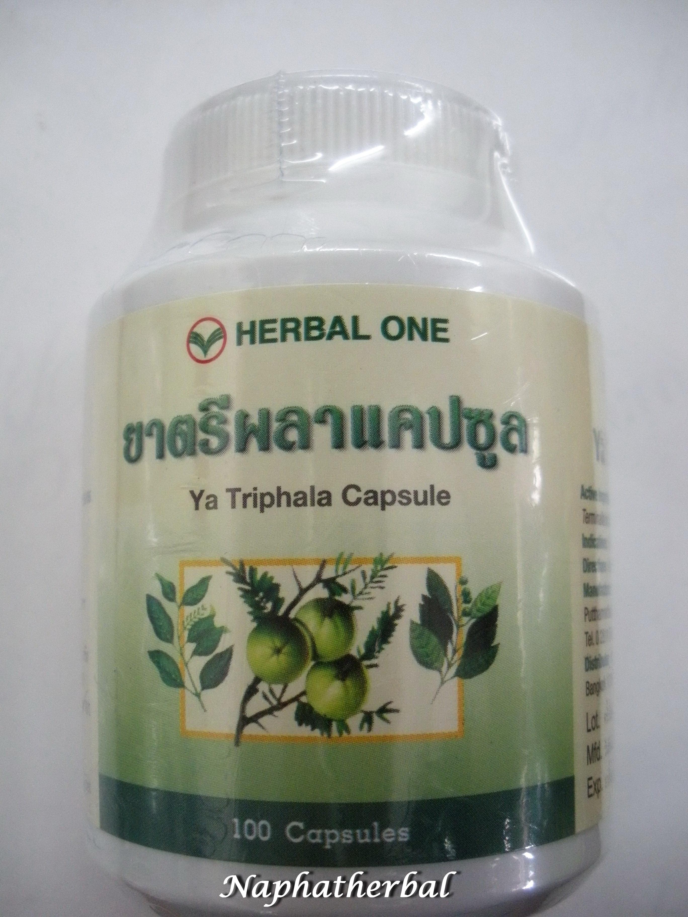 ตรีผลาแคปซูล Herbal one(100 แคปซูล)