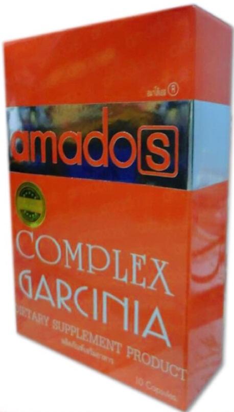 อมาโด้ เอส คอมเพล็กซ์ การ์ซีเนีย Amado S Complex Garcinia มี 10 แคปซูล