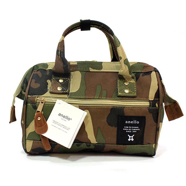 [ ลดราคา ] - กระเป๋าแฟชั่น กระเป๋าถือ&สะพาย สีเขียวลายพราง ไซส์กลางๆ ดีไซน์แบรนด์ anello สุดฮิต มีสายสะพายยาวปรับระดับได้ค่ะ