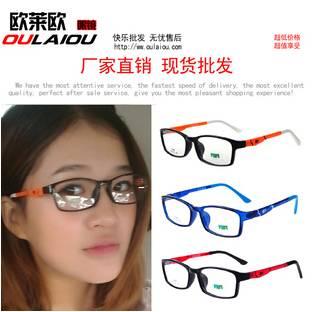 แว่นตากรองแสงคอมพิวเตอร์กรอบแฟชั่น 26