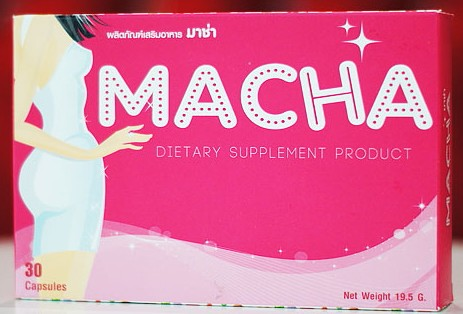 มาช่า (Macha) ผลิตภัณฑ์เสริมอาหารลดน้ำหนัก ลดจริงเห็นผลใน 7-14 วัน ระเบิดไขมันแบบถาวร
