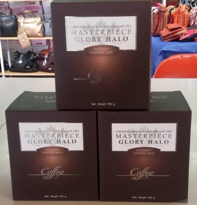 กาแฟ Masterpiece Glory Halo Coffee กาแฟปรุงสำเร็จ สูตรพิเศษ ที่อุดมไปด้วยคุณค่าของเห็ดหลินจือ ลูทีน ที่มีส่วนช่วย ในการมองเห็น และสารต้านอนุมูลอิสระจากธรรมชาติ 3 กล่อง มี 30 ซอง