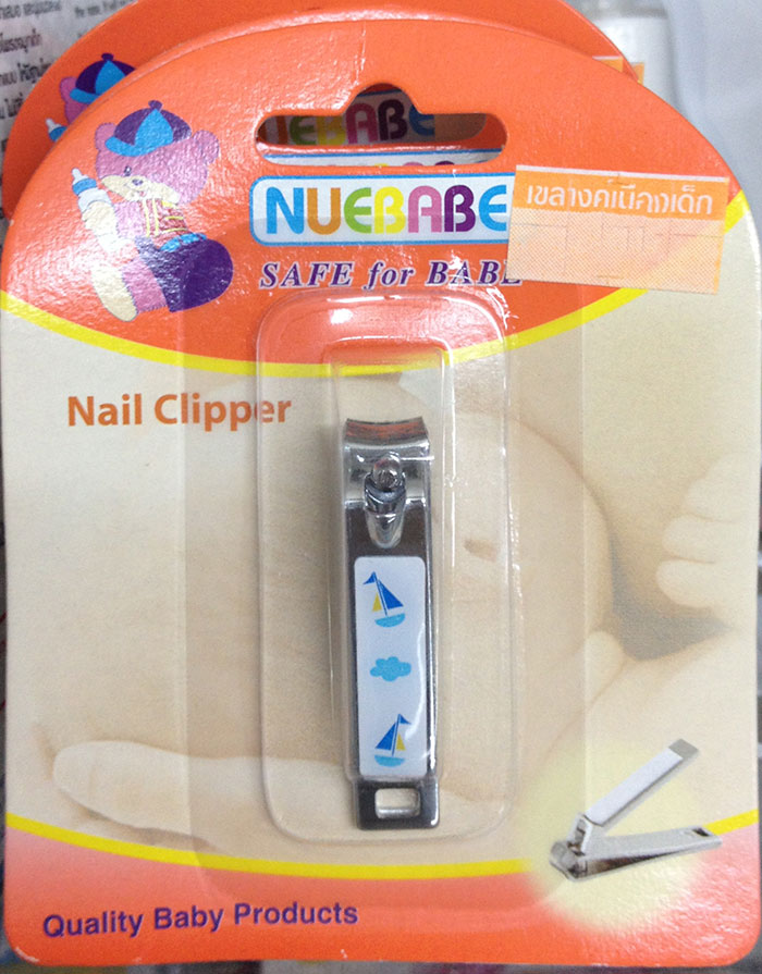 กรรไกรตัดเล็บเล็ก สำหรับเด็ก Nuebabe