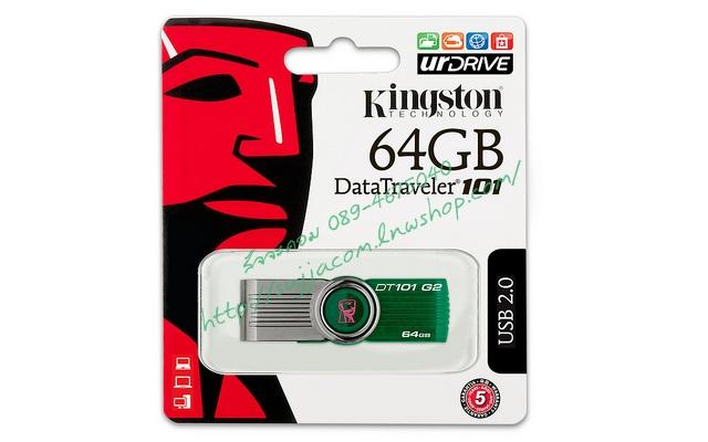 "Flash Drive 64GB ""Kingston"" ( DT101-G2 )"