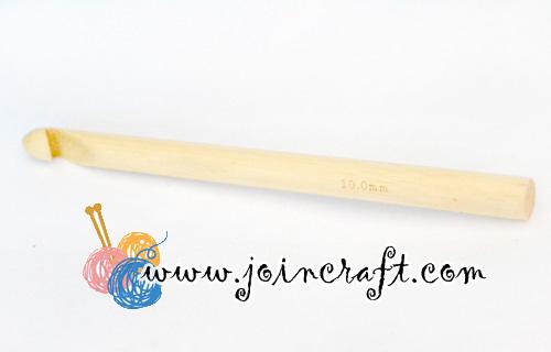 เข็มโครเชต์ไม้ ขนาด 10.0 mm