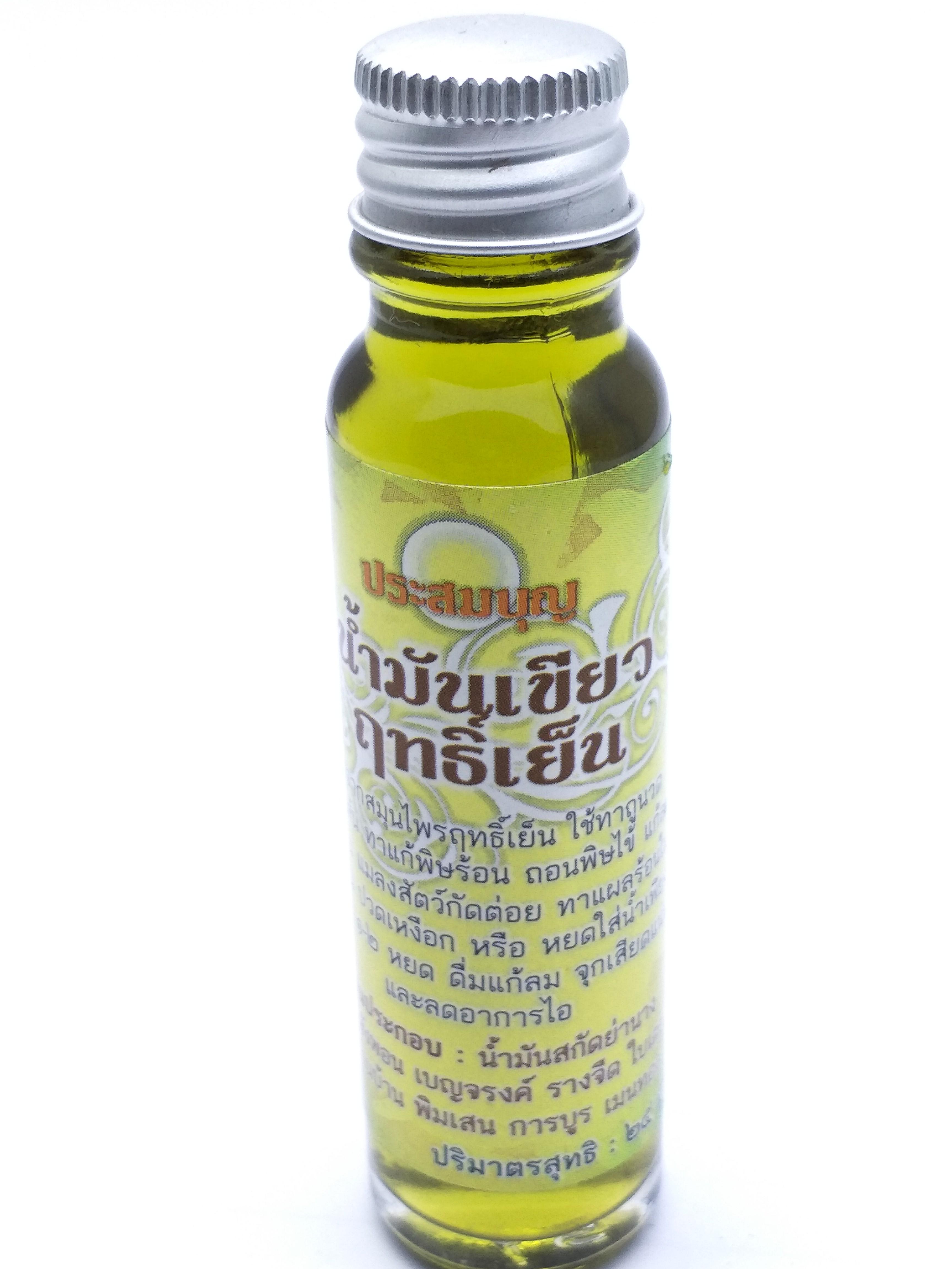 น้ำมันเขียวฤทธิ์เย็น ประสมบุญ ขนาด 25 ml.