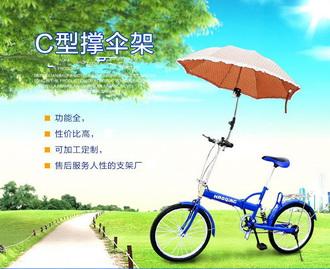 ขาจับร่มกันแดดกันฝน (รุ่นยืดขยายได้)