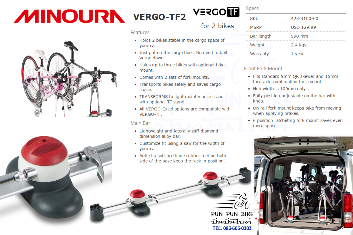 MINOURA : VERGO-Excel-TF2 : For 2 bikes in wagon