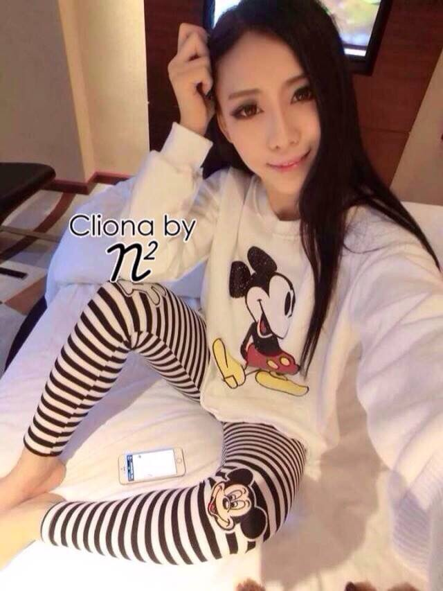 Cliona made, Mickey Mouse Bedding Straight Line Stretch Pant Set