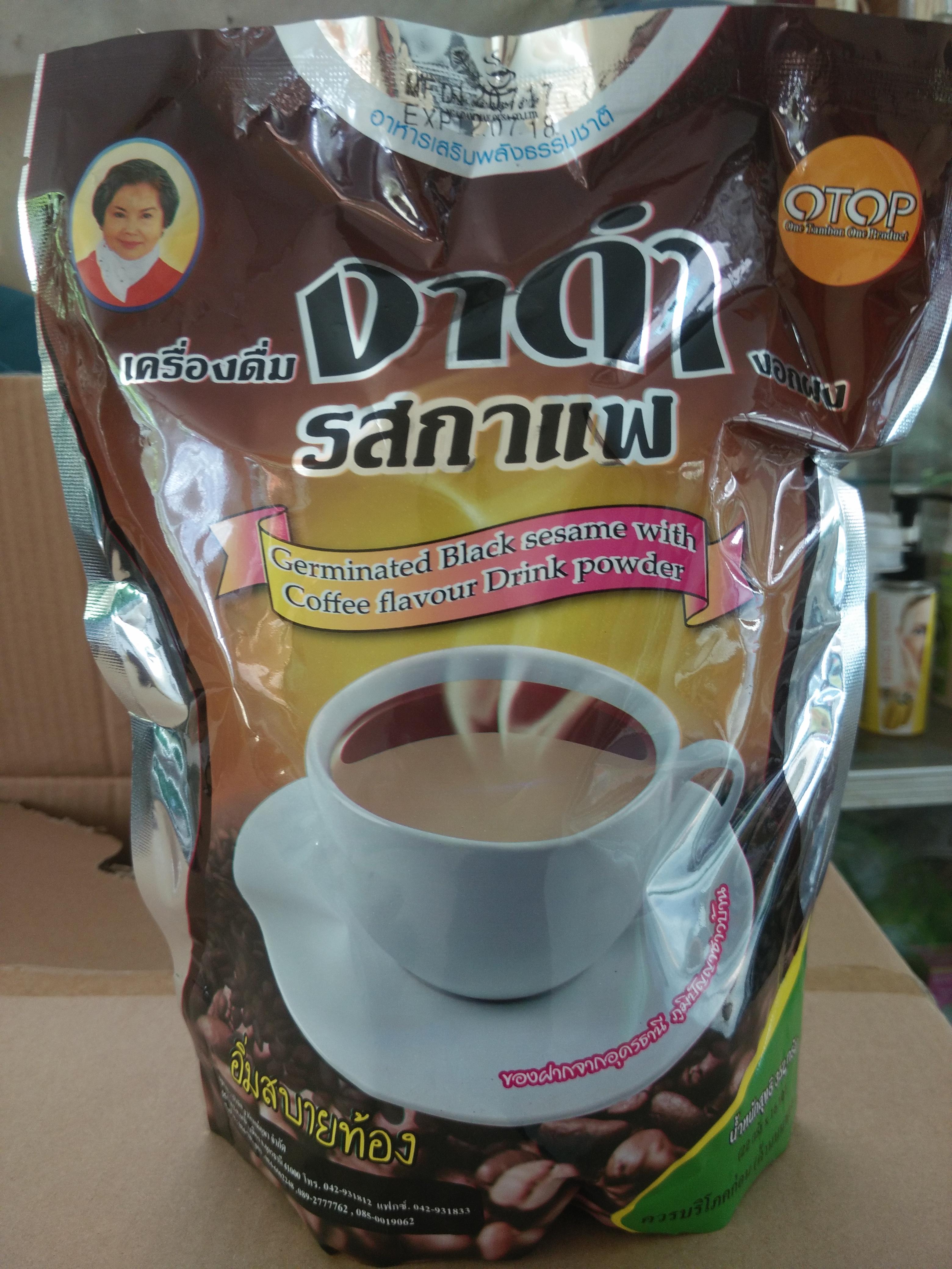 เครื่ิงดื่มงาดำงอกผง รสกาแฟ ( 22 กรัม×16 ซอง)