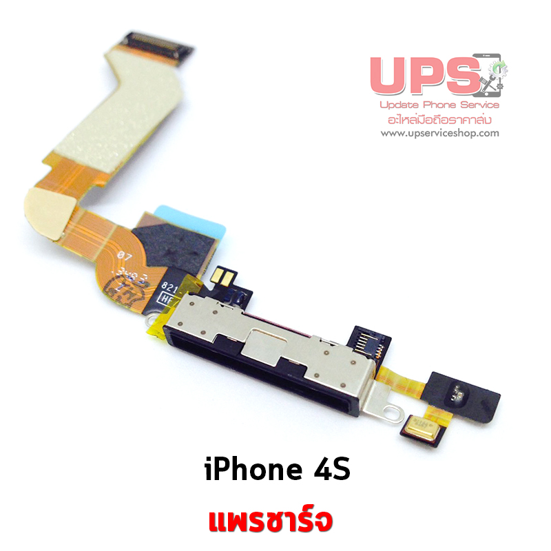 สายแพร ตูดชาร์จ ไอโฟน 4S (สีดำ)