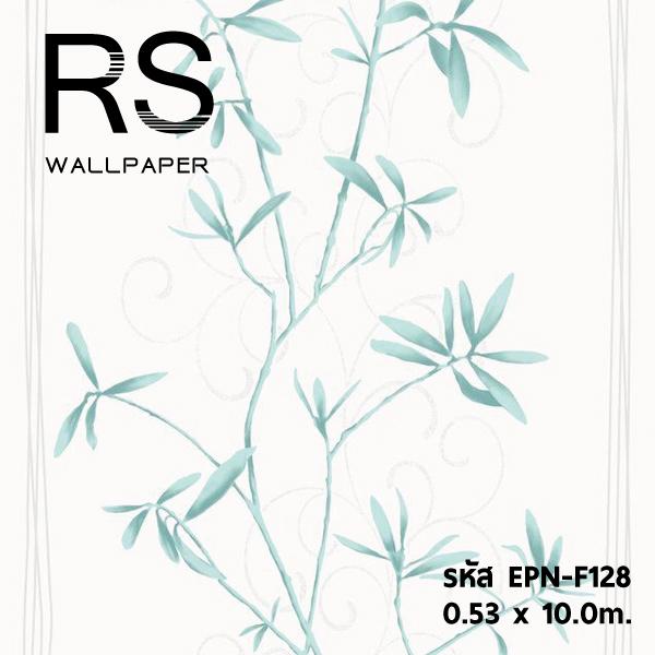 วอลเปเปอร์ ดอกไม้ EPN-F128