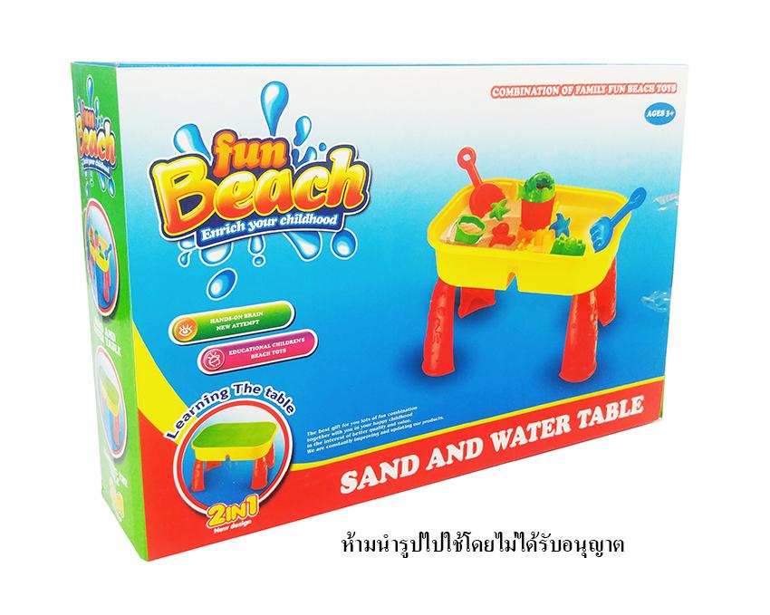 โต๊ะเล่นทราย 2 in 1 มีฝาปิด