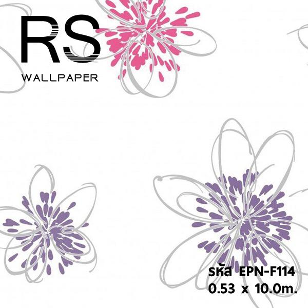 วอลเปเปอร์ ดอกไม้ EPN-F114