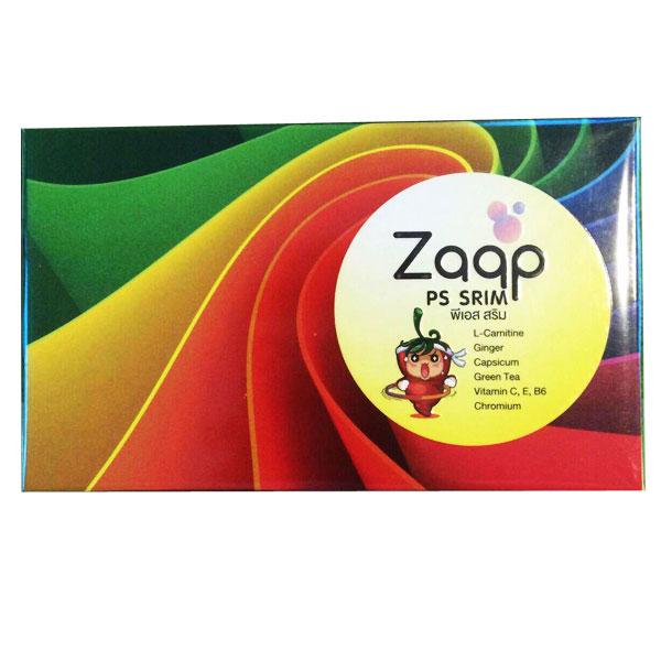 Zaap Ps Srim ราคาถูกสุดสุด แซ่บ พีเอส สริม ผอม หุ่นดี เฟิร์ม