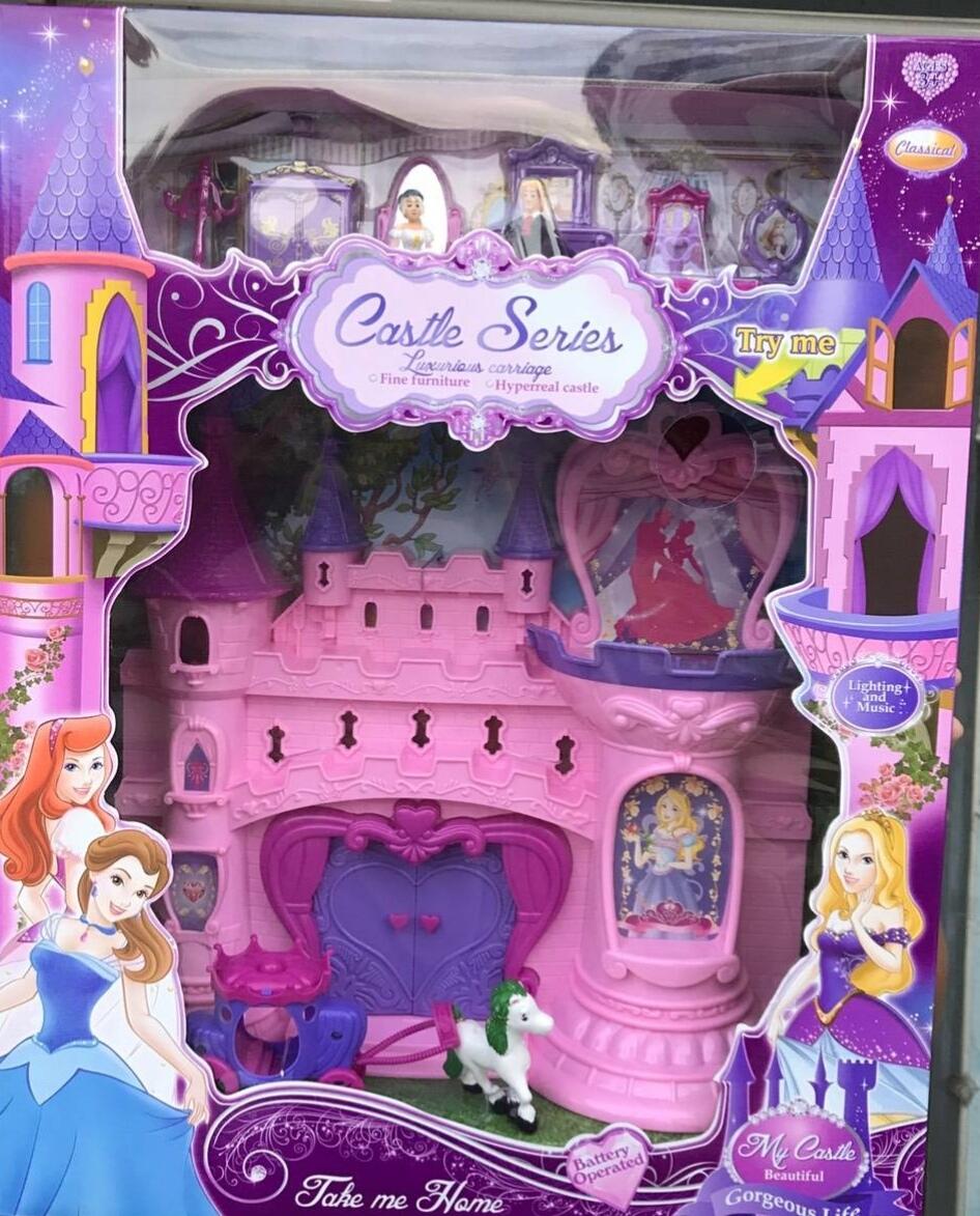 ปราสาทเจ้าหญิงกล่องใหญ่ อุปกรณ์เพียบ my castel seriesส่งฟรี
