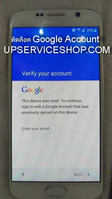 รับปลดซัมซุง ติดล็อค Google Account หรือ ติดล็อค FRP LOCK : ON ทุกรุ่น Android lollipop 5.1.1