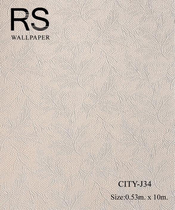 วอลเปเปอร์ลายใบไม้ CITY-J34