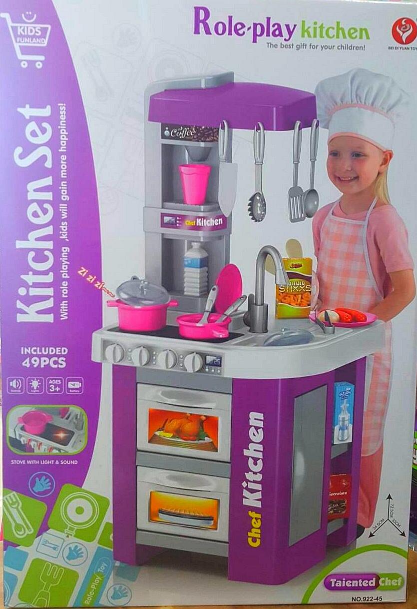 โต๊ะครัว Role play kitchen พร้อมส่ง สีม่วง ส่งฟรี