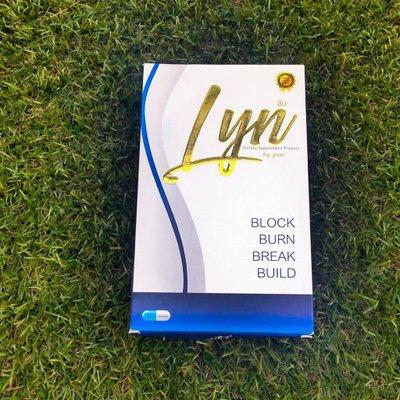 LYN อาหารเสริมลดน้ำหนัก