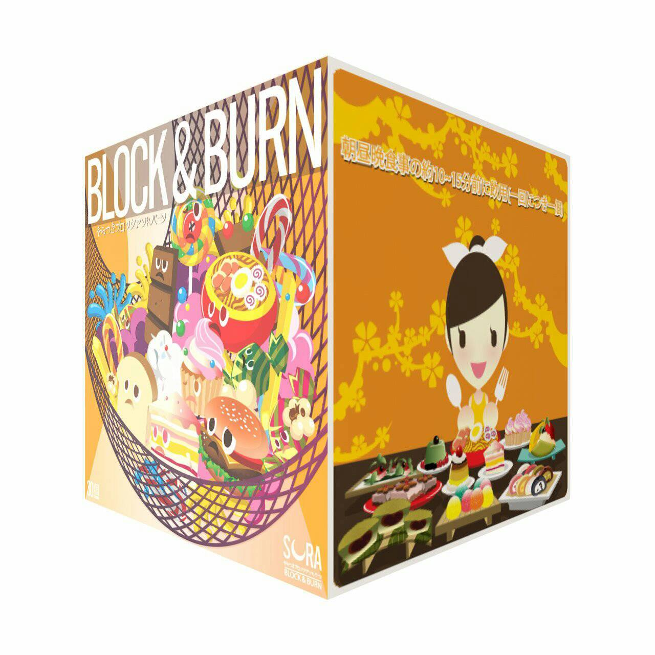 Block & Burn ราคาถูกสุดสุด บล็อกแอนด์เบิร์น รีวิว Jeban