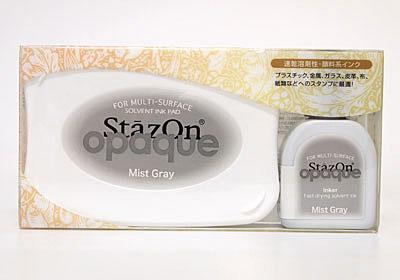 หมึกปั๊มพลาสติก สีเทาทึบ ตลับใหญ่ mist gray (L)