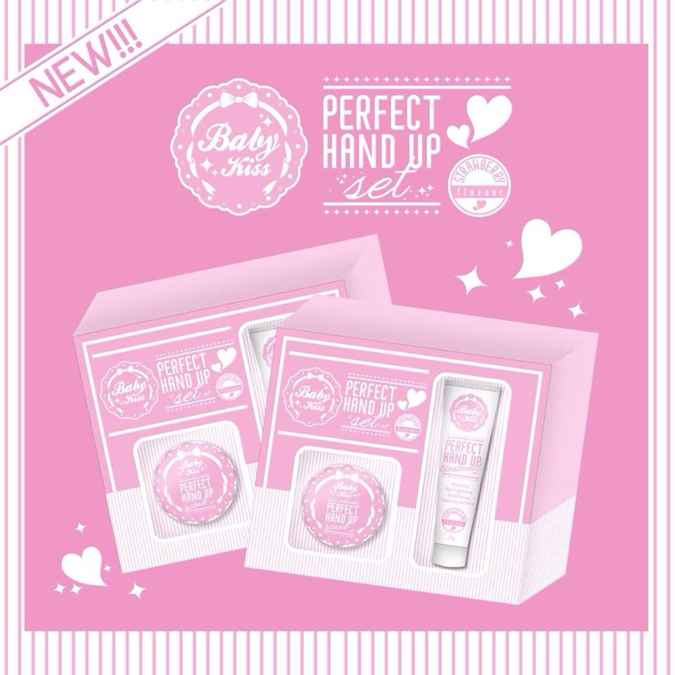 Baby Kiss Perfect Hand Up Set เบบี้ คิส เพอร์เฟค แฮนด์ อัพ เพื่อผิวใต้วงแขนที่ขาว นุ่ม เรียบเนียน