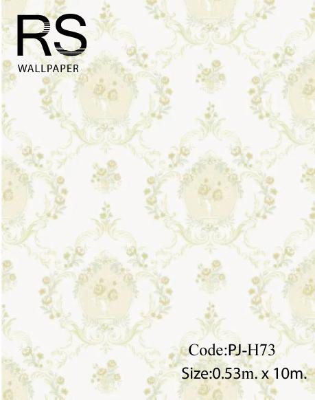 วอลเปเปอร์ ลายดอกไม้วินเทจ พื้นสีขาว No.PJ-H73