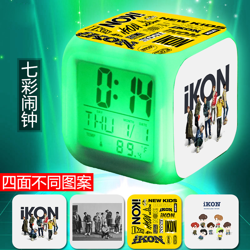 นาฬิกาปลุกดิจิตัล - IKON