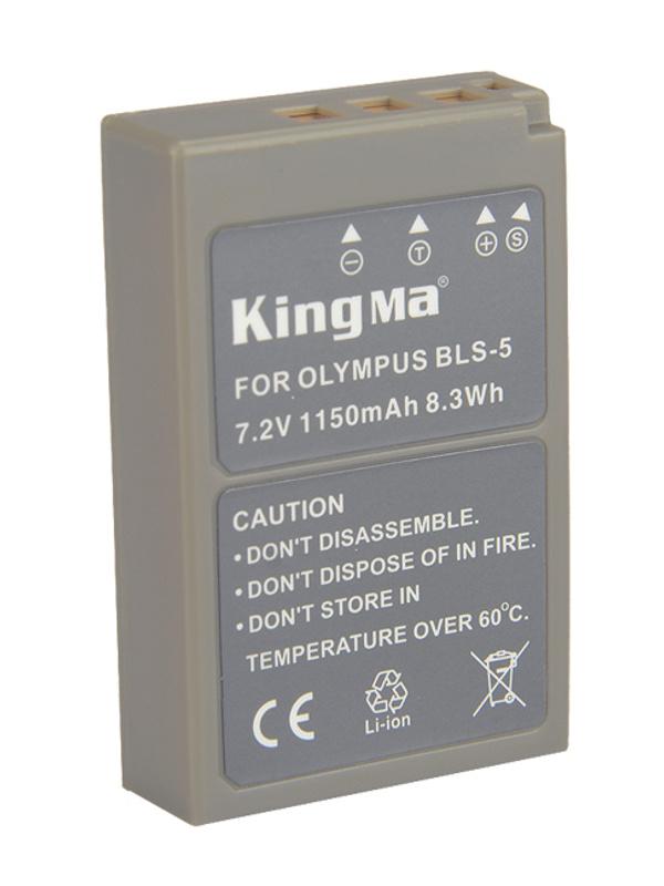 Kingma Camera Battery แบตเตอรี่กล้อง Olympus เทียบเท่า BLS-1 BLS-5 BLS-50 for EM10 E-P3 E-PL7