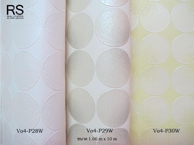 วอลเปเปอร์ ล้างสต๊อก Vo4-P28W-P30W