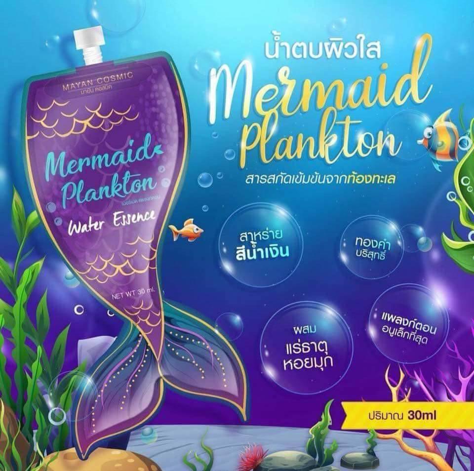 Mermaid Plankton #เมอเมดแพลงตอน