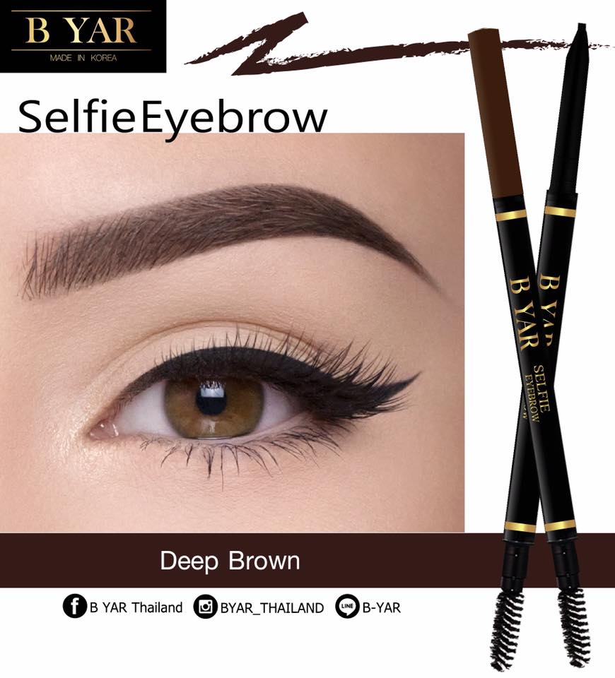B YAR Selfie Eyebrow #Deep brown