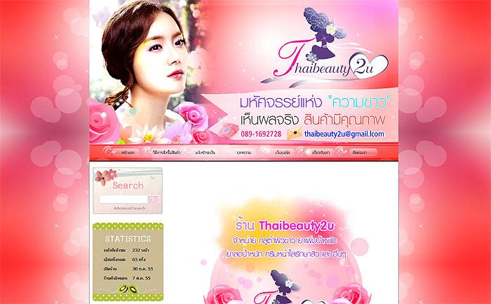 www.thaibeauty2u.com