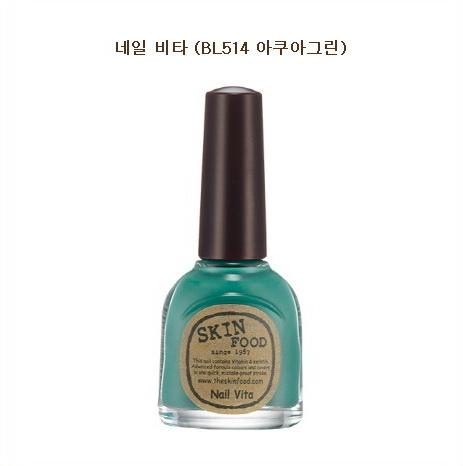 Skinfood Nail Vita #BL514 Aque Green