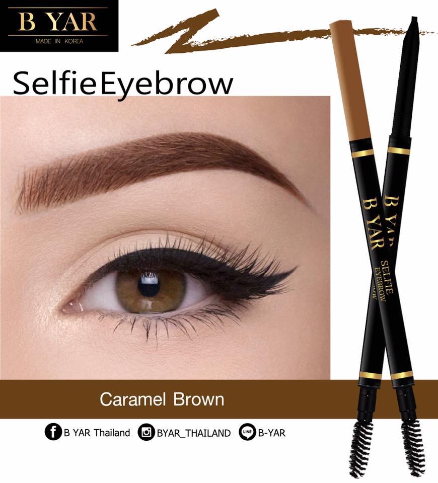 B YAR Selfie Eyebrow #Caramel brown