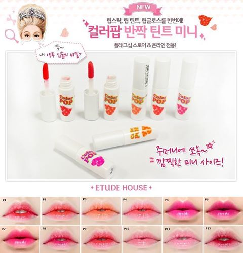 http://www.skinfoodshopping.com/product/1653/etude-house-color-pop-shine-tint-4