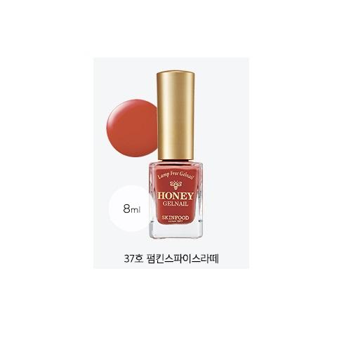 Skinfood Honey Gel Nail #37