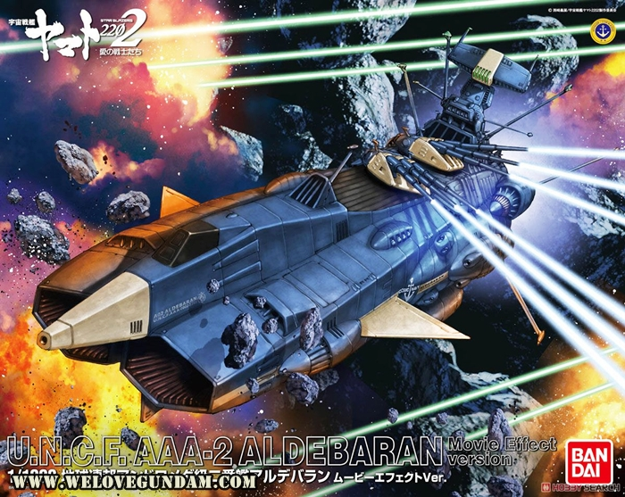 STAR BLAZERS 2202 1/1000 U.N.C.F. AAA-2 ALDEBARAN MOVIE EFFECT VERSION