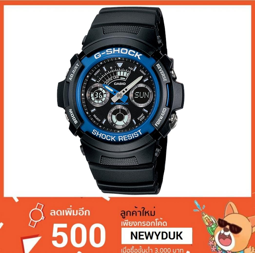 G-Shock ของแท้100% AW-591-2A จีช็อค นาฬิกา ราคาถูก