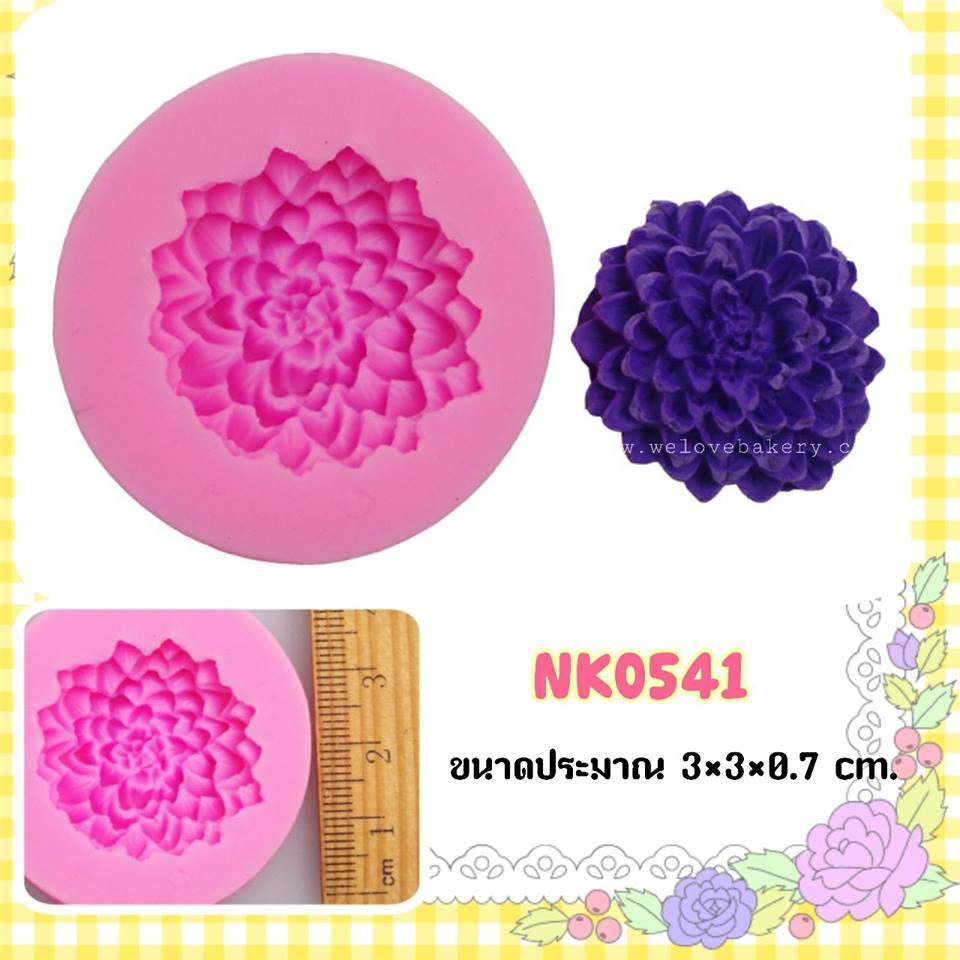พิมพ์ยางซิลิโคน 3D ลายดอกไม้กลีบเล็ก